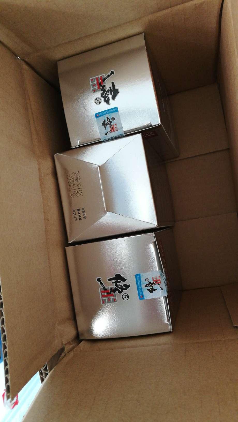 cheap air max mens trainers 00218631 online