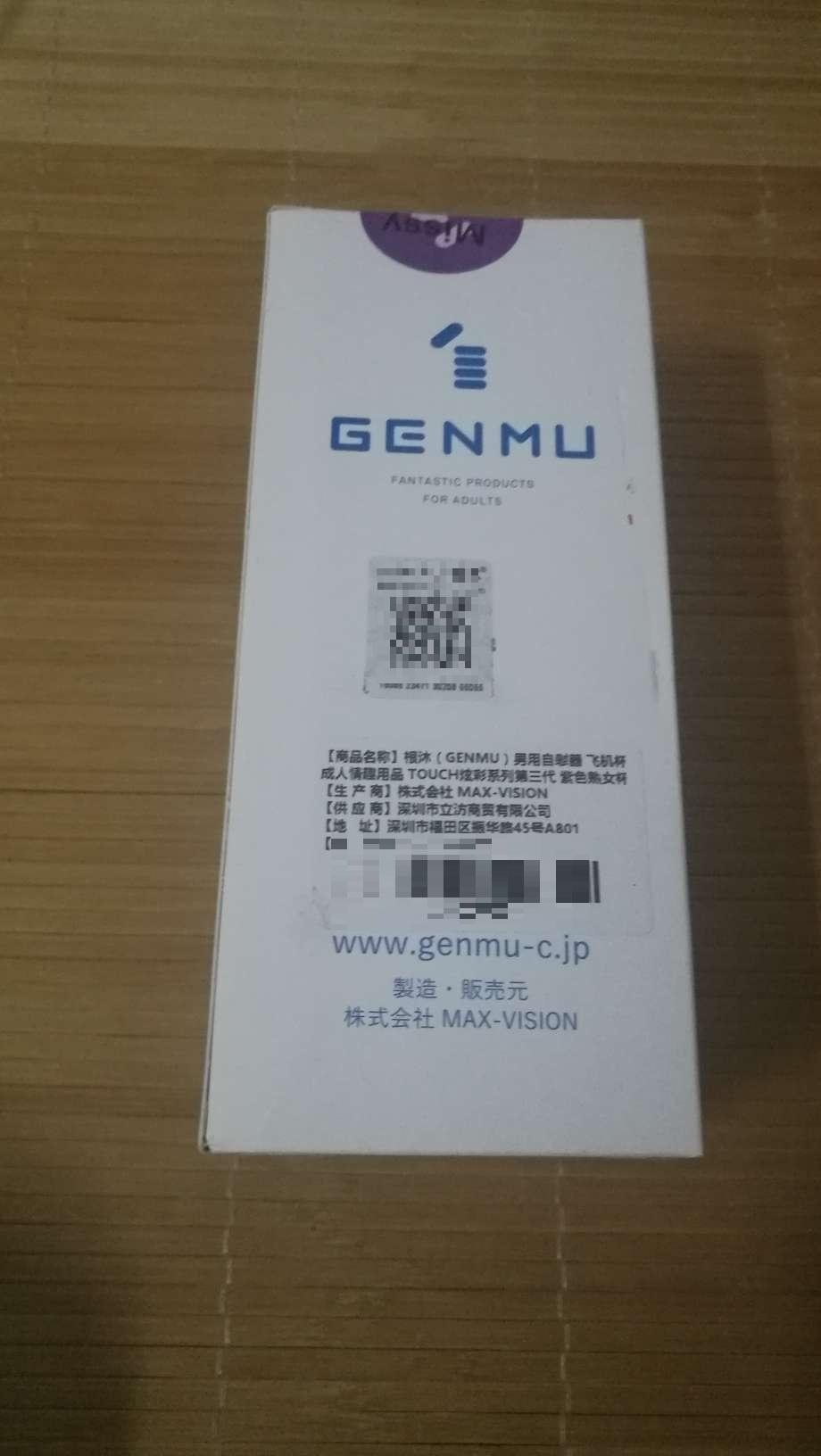 air max 1 green and white 002108348 shop