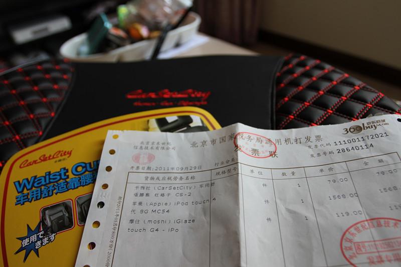 waffle iron story 00231787 online