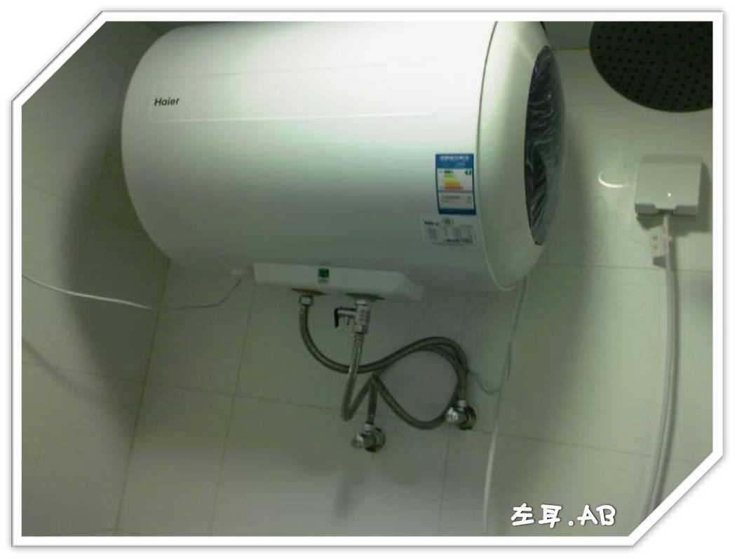 海尔热水器最高温度_海尔热水器fcd_海尔热水器fcdh60h_淘宝助理