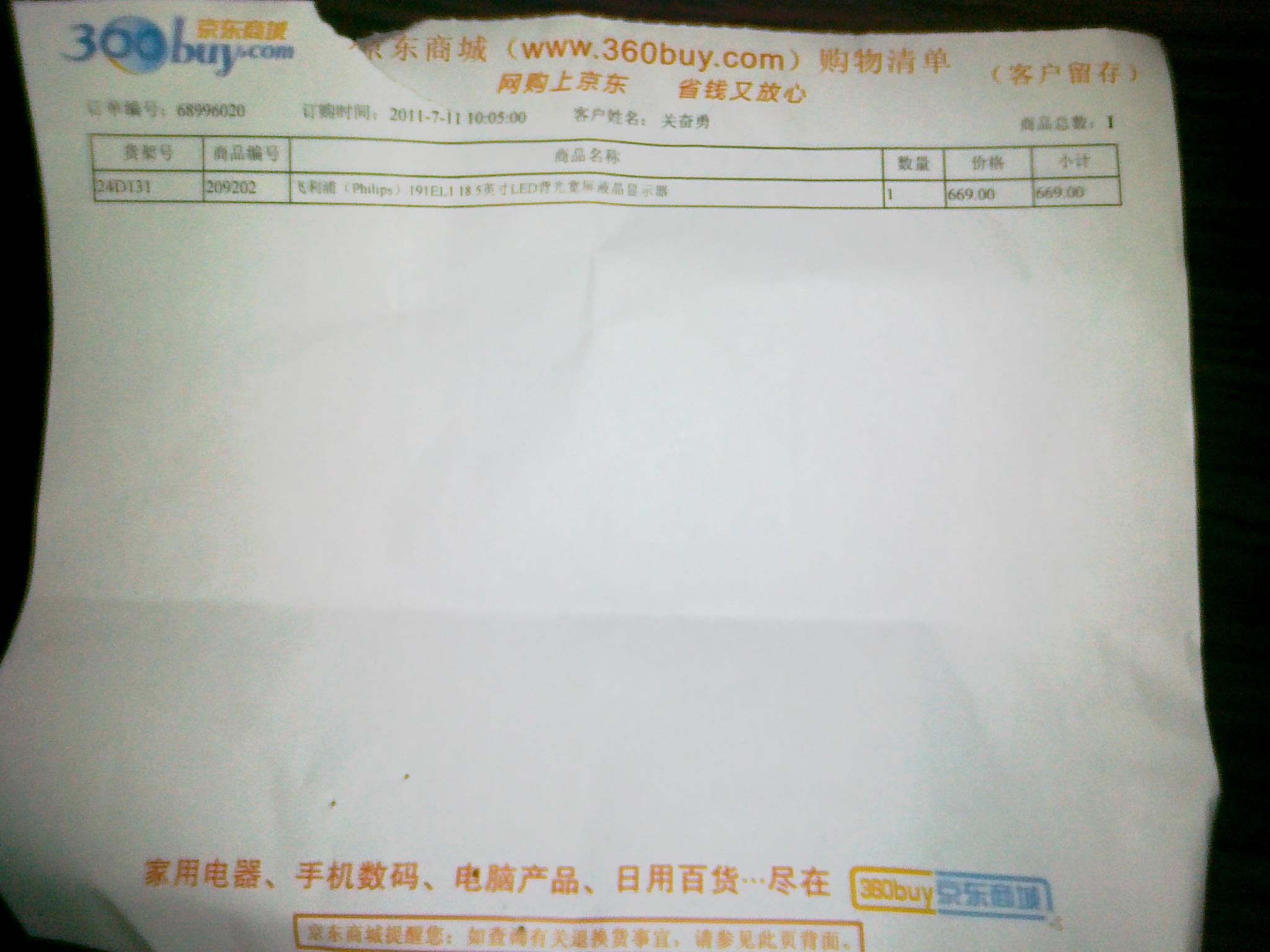 air max low 00243520 bags