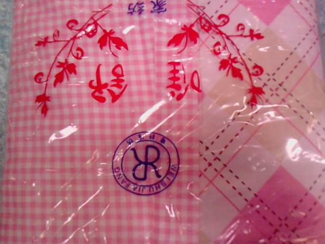 man wedding ring 00275746 cheaponsale