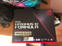 玩家国度(ROG)MAXIMUS XI FORMULA 主板 M11F 板载WIFI 支持 CPU 9900KS/9900K/9700K(Intel Z390/LGA 1151) 实拍图