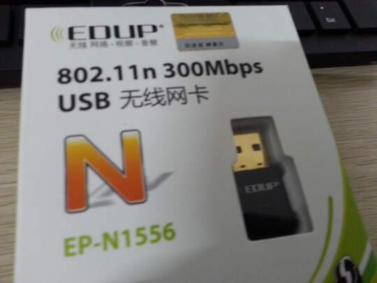翼联EP-N1556究竟怎么样?网速稳定吗?小巧易携吗?