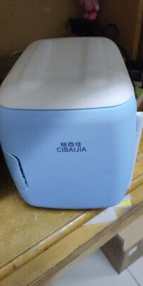 慈百佳CBJ L5 BLUE怎么样?耗电少吗?美观大方吗?