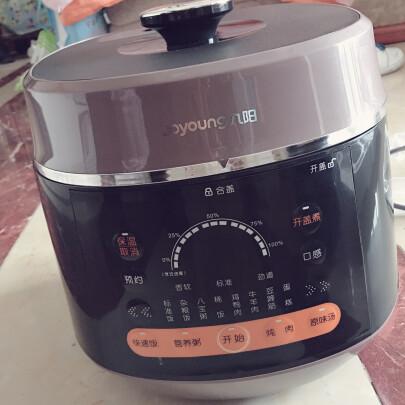 九阳Y-50C82与美的YL50Simple101有显著区别吗?耐用性哪款好,哪个自动化高?