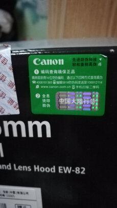 佳能EF 16-35mm f/4L IS USM跟Tamron A036哪个更好,对焦哪个更准?哪个手感极佳?