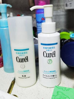 深度爆料珂润卸妆油质量差还是好,使用后是怎么样的感受!