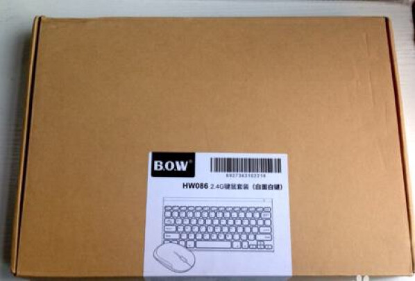 B.O.W HW156C好不好?按键舒服吗,方便快捷吗?