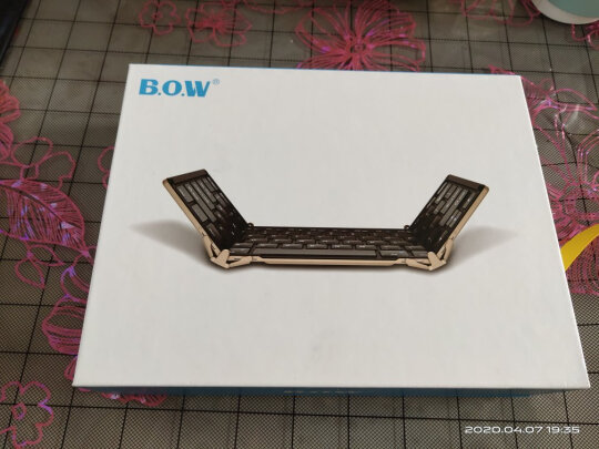 B.O.W HB099B究竟怎么样呀,手感好吗?尺寸合适吗?
