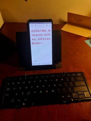 B.O.W HB066与罗技K380多设备蓝牙键盘有什么区别?哪款做工更好?哪个简单方便