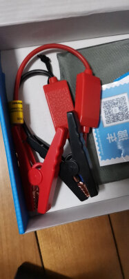 卡儿酷X7标准版靠谱吗,电压稳吗?美观大方吗?