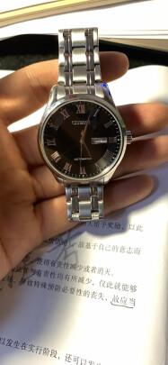 西铁城自动机械男表跟卡西欧男士手表有显著区别吗?哪个档次比较高?哪个大方得体?