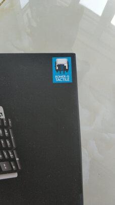 G 413机械游戏键盘(银)与罗技K845到底有显著区别吗,做工哪款更加好?哪个轻薄精巧