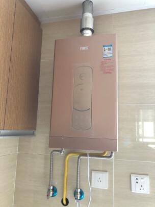 万家乐JSQ30-16Z7究竟好不好?加热快吗?安装服务好吗?