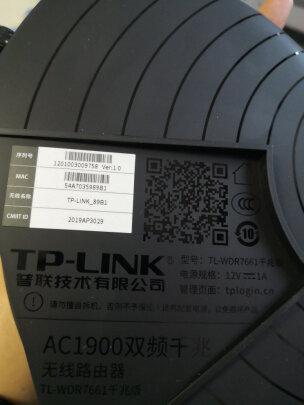 普联TL-WDR7661千兆版跟RedMI 路由器RM2100到底有明显区别吗?哪款网速稳定,哪个做工一流?