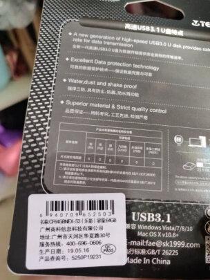 爱国者U268对比台电乐存(NCX)哪款好点?哪款传输比较稳定,哪个读取快捷