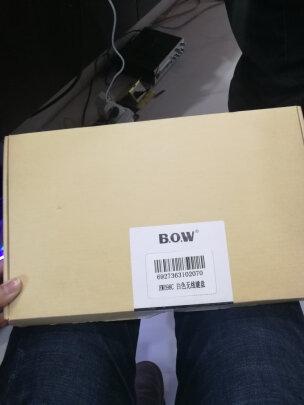 B.O.W HW098C与吉选GX16区别大吗?手感哪款好?哪个方便快捷?