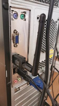 翼联EP-AC1662究竟怎么样啊?稳定性高吗?连接稳固吗?