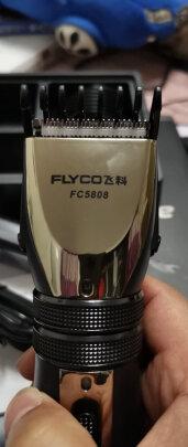 飞科FC5808和飞科FC5806有很大区别吗?噪音哪个小?哪个使用舒适?