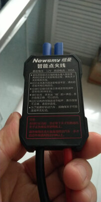纽曼新版Z200怎么样?电量大吗?美观大方吗
