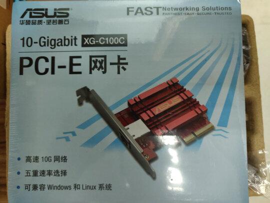 华硕XG-C100C/CN/怎么样?信号强不强?精致美观吗