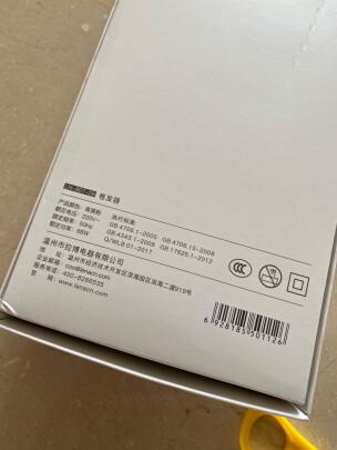 lena LN-807到底好不好?使用方便吗?优质好用吗?
