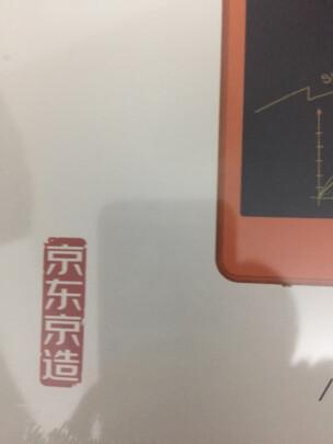 京东京造JZ10LC与汉王吉祥有哪些区别,哪款书写顺滑?哪个反应灵敏?