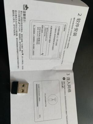 普联TL-WN725N免驱版和腾达U9到底有显著区别吗?发热哪款比较少?哪个传输快捷?