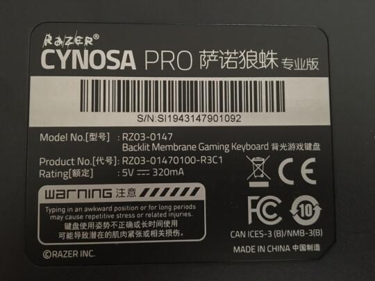 雷蛇萨诺狼蛛专业版和雷柏V700RGB合金版如何区别,手感哪个好?哪个反应灵敏?