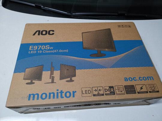 AOC E970SWN怎么样呀?玩游戏够不够爽,倍感舒适吗