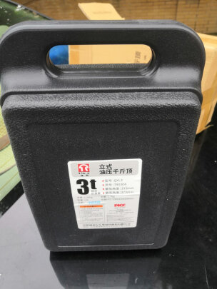 TORIN T90304S怎么样啊,稳定性高不高?使用简便吗?