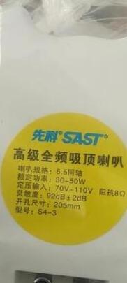 先科SA-5016对比新科BG-8哪个好?使用哪款更加方便?哪个美观大方