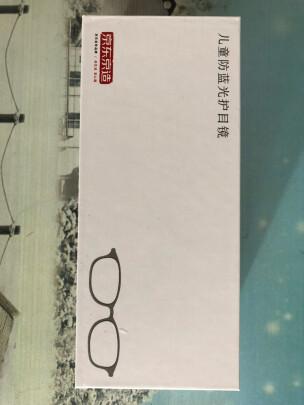 京东京造防蓝光护目镜跟京东京造防蓝光有很大区别吗,哪个尺码准确,哪个柔软舒适?