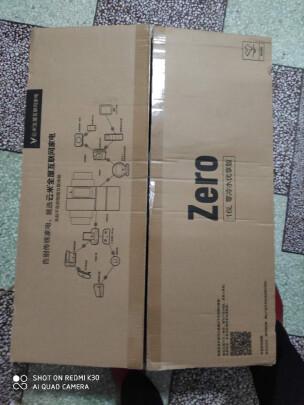 云米JSQ30-VGW166好不好呀?水流量大不大?简便易用吗?