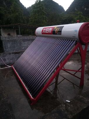 太阳雨U系列30管究竟好不好,集热够不够快,安装成功吗