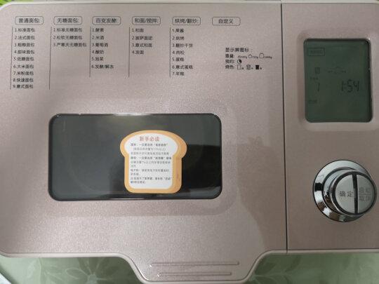 东菱DL-JD08怎么样?发酵够好吗?测量精准吗?