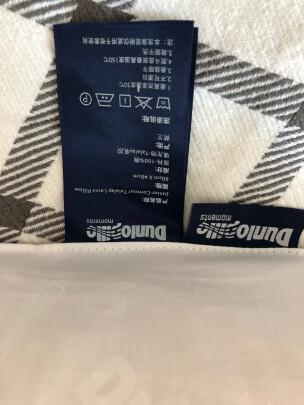 邓禄普青年波浪枕怎么样,舒适度够好吗?优质好用吗?