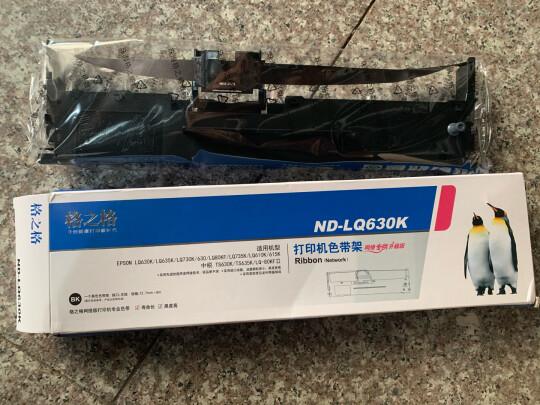 格之格ND-LQ630K到底好不好?打印清晰吗,高端大气吗