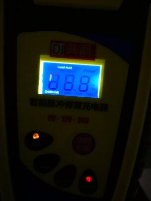 典爵DJ-07靠谱吗,打火成功率够不够高?简单好用吗