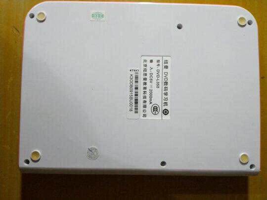 纽曼DVD-L350怎么样啊,连接稳定吗?儿童适用吗