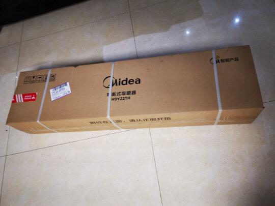 Midea HDY22TH与格力NTFH-X6020B究竟有区别没有,哪款操作比较方便?哪个不占空间