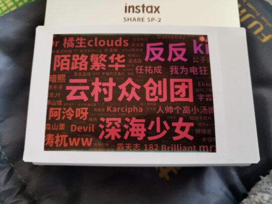 INSTAX 一次成像对比INSTAX 拍立得mini25有区别吗?成像哪个比较清晰?哪个粉色漂亮