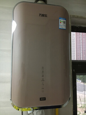 万家乐JSQ30-16VXD好不好?出热水够快吗,声音很轻吗?