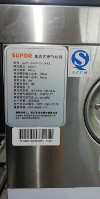 苏泊尔UX12到底怎么样?设计合理吗?便于打理吗?