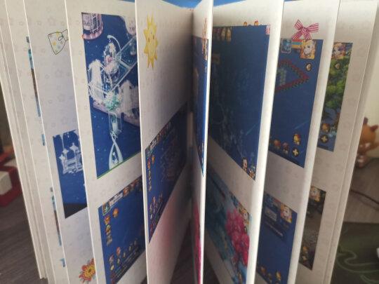 世纪开元硬壳对裱六色照片书24P到底好不好,保存时间够长吗?色彩艳丽吗?