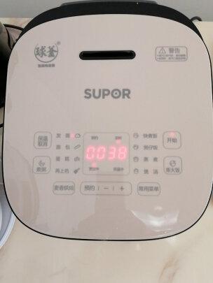 苏泊尔SF40FC873与美的MB-FB30Power503到底有何区别?哪个煮饭比较糯,哪个容量适宜?