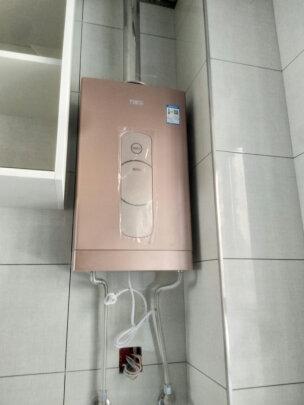 万家乐JSQ30-16Z7怎么样?出热水快不快,优质好用吗