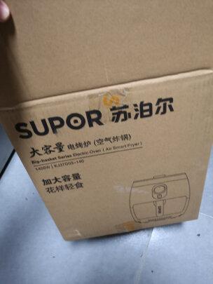 苏泊尔KJ37D03-140与利仁KZ-J2500有啥区别?哪款操作更简单?哪个鲜香味美?