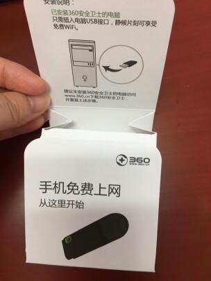 360 随身WiFi 3对比水星MW150UH(免驱版)到底区别很大吗?哪款信号更强,哪个简单方便?